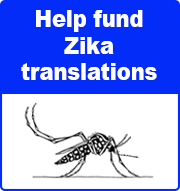 Zika-fund-button.png