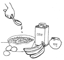 জাউয়ের সাথে একচামচ তেল, ডিম, কলা এবং মধু মিশানো হচ্ছে