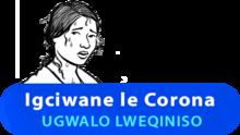 coronavirus fact sheet