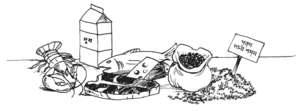 দস্তাযুক্ত খাবার যেমন মাছ, দুধ এবং শিমের বীচি